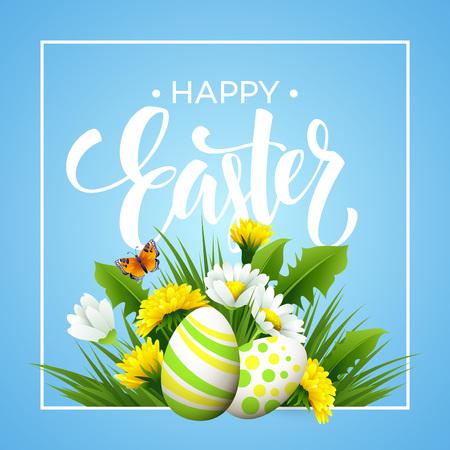 Illustration pour Easter greeting. Lettering Flower Egg. Vector illustration EPS10 - image libre de droit