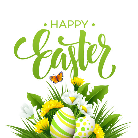 Illustration pour Easter greeting. Lettering Flower Egg. Vector illustration EPS10 - image libre de droit