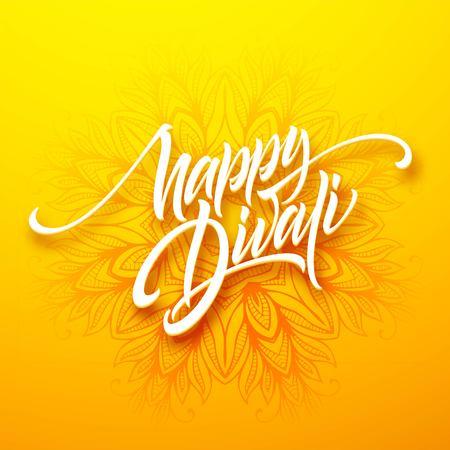 Illustrazione per Happy Diwali traditional Indian festival greeting lettering. - Immagini Royalty Free