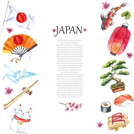 Ilustración de Watercolor Japanese frame. Frame with hand draw Japanese objects:Torii gate,origami bird,Japan flag,lacky cat,Japanese lantern and fan,geisha shoes,bonsai tree,koi fish and cherry blossom. - Imagen libre de derechos
