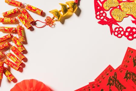 Photo pour The background of the Spring Festival elements - image libre de droit