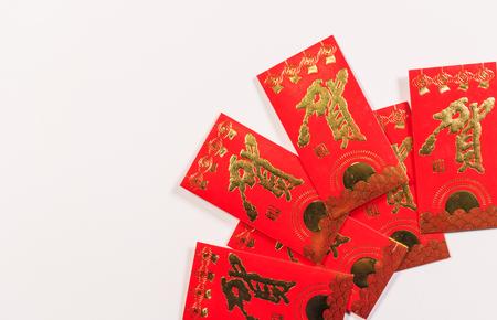 Photo pour chinese Red envelopes - image libre de droit