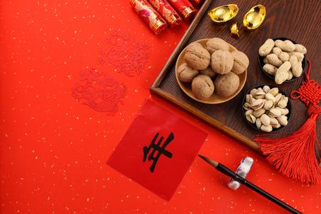 Foto de Chinese traditional festival, Spring Festival - Imagen libre de derechos