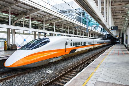 Photo pour Taiwan High Speed Rail  Station - image libre de droit