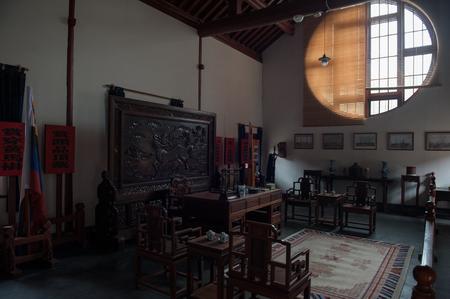 Foto de Liugong Island Naval Office - Imagen libre de derechos