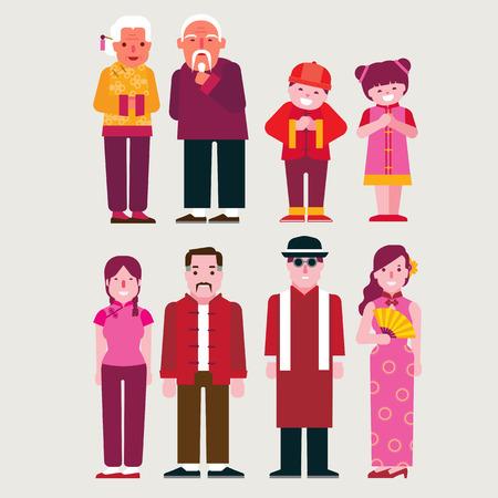Photo pour Chinese people - image libre de droit