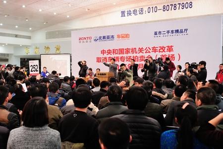 Foto de People in an auction - Imagen libre de derechos