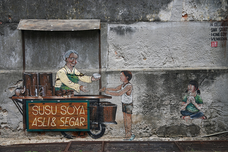 Photo pour Street Art in the Streets of Malaysia . - image libre de droit