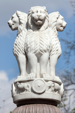 Foto de State Emblem of India. Lion Capital of the Pillars of Ashoka from Sarnath. - Imagen libre de derechos