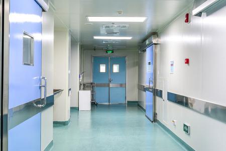 Foto de corridor in hospital - Imagen libre de derechos