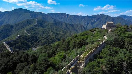 Photo pour The Great Wall - image libre de droit