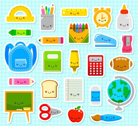 Ilustración de collection of cute cartoon school supplies - Imagen libre de derechos