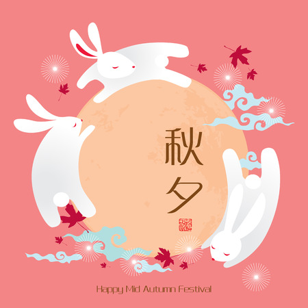 Illustration pour Moon Rabbits of Mid Autumn Festival - image libre de droit