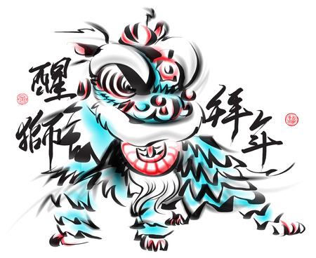 Illustration for Ink Painting of Chinese Lion Dance. Translation of Chinese Text: The Consciousness of Lion - Royalty Free Image