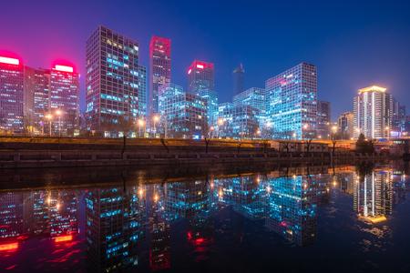 Photo pour Beijing CBD at night - image libre de droit