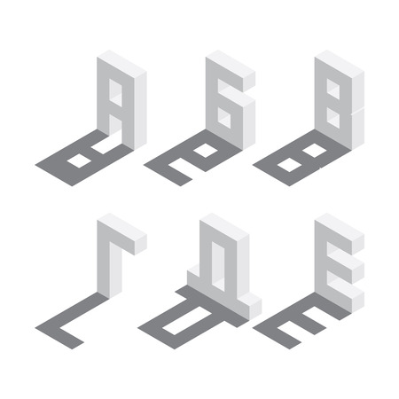Illustration for Isometric Russian alphabet sequence, first six letters of Cyrillic font. White on white background with shadow. - Royalty Free Image
