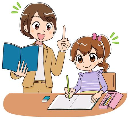 Ilustración de The teacher teaches a girl study - Imagen libre de derechos