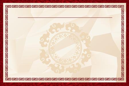 Illustration pour Chinese template Vector - image libre de droit
