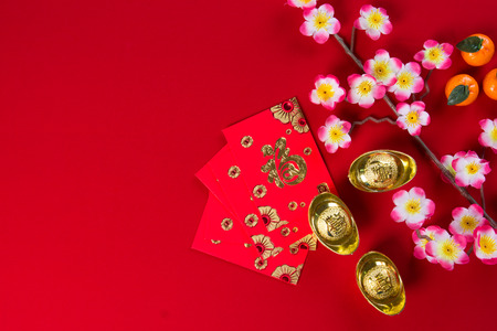 Photo pour chinese new year decorations top down view with copyspace - image libre de droit