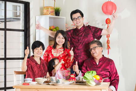 Photo pour Chinese new year reunion dinner,  - image libre de droit