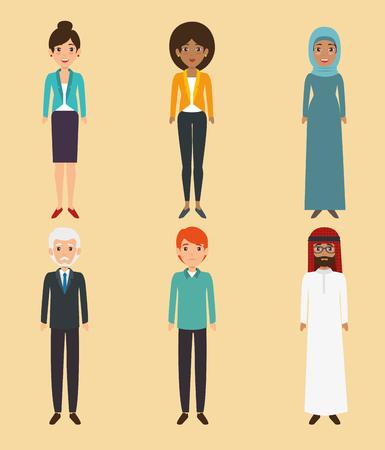 Illustration pour Diversity people icon set vector illustration graphic design - image libre de droit
