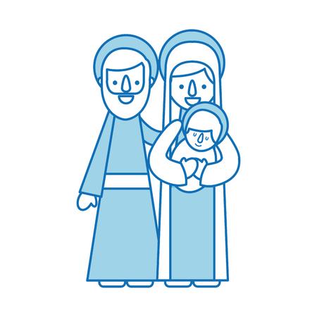 Ilustración de nativity scene of joseph and mary holding baby jesus vector illustration - Imagen libre de derechos