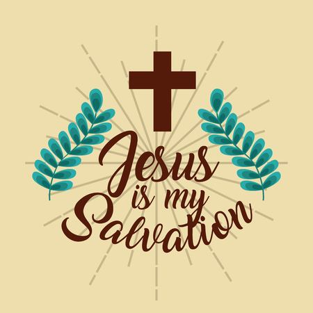 Illustration for jesus is my salvation cross branches poster vector illustration - Royalty Free Image