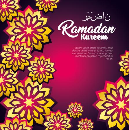 Illustration for ramadan kareem card with floral decoration vector illustration design - Royalty Free Image