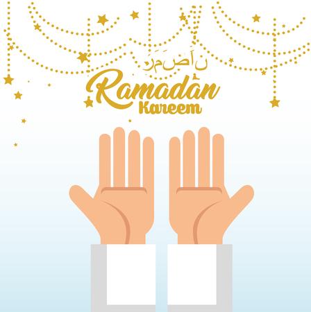Illustration for ramadan kareem card with hands praying vector illustration design - Royalty Free Image