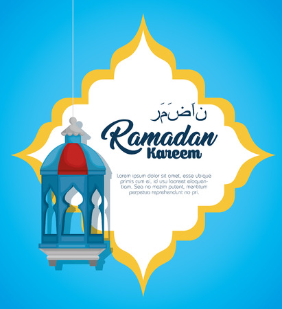 Illustration for ramadan kareem card with lanterns hanging vector illustration design - Royalty Free Image