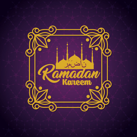 Illustration for ramadan kareem card with temple building vector illustration design - Royalty Free Image