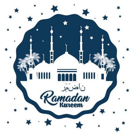 Illustration for Ramadan kareem card with temple building vector illustration design. - Royalty Free Image