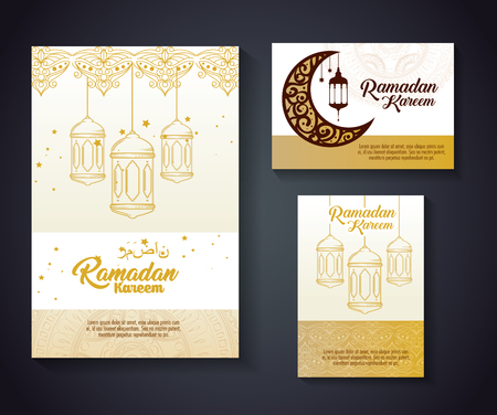 Illustration for ramadan kareem card with lanterns hanging and moon vector illustration - Royalty Free Image