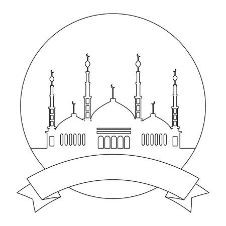 Illustration for jerusalem temple with ribbon ramadan kareem vector illustration design - Royalty Free Image