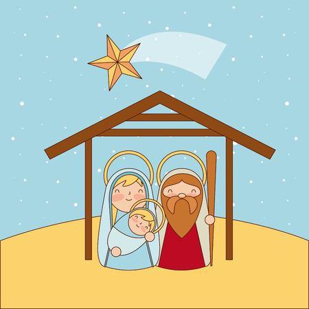 Illustration pour manger epiphany shooting star sacred family desert vector illustration - image libre de droit