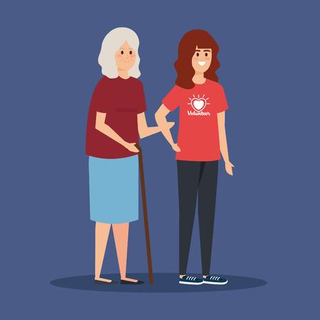 Ilustración de girl volunteer with old woman to donation vector illustration - Imagen libre de derechos