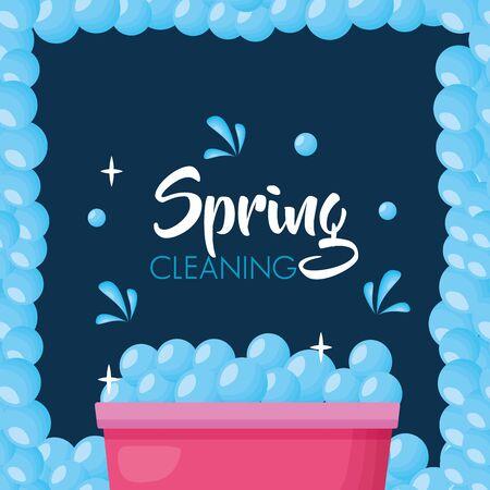 Illustration pour spring cleaning tool washing bucket bubbles vector illustration - image libre de droit
