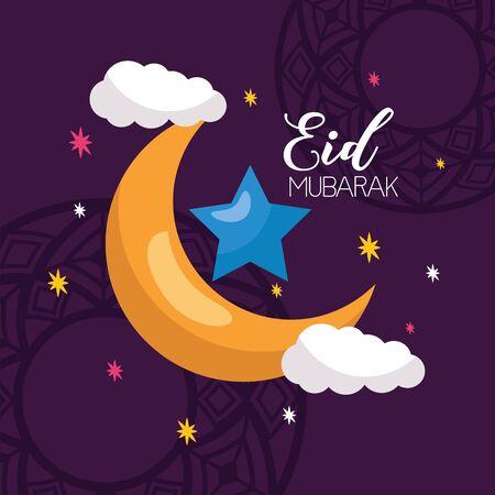 Illustration for moon star night celebration eid mubarak vector illustration - Royalty Free Image