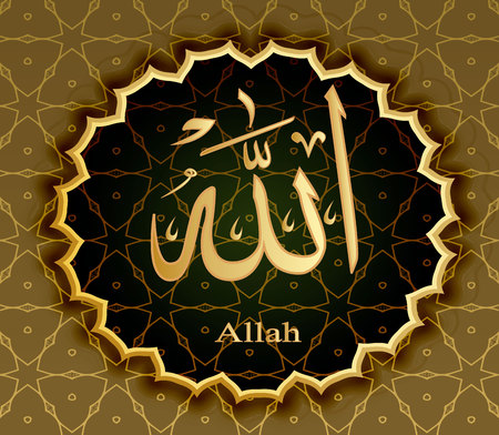 Illustration for The Name Of Allah Allah. - Royalty Free Image