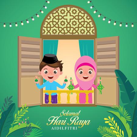 Illustration for vector illustration with cute muslim kids holding a lamp light and ketupat. Malay word selamat hari raya aidilfitri that translates to wishing you a joyous hari raya. - Royalty Free Image