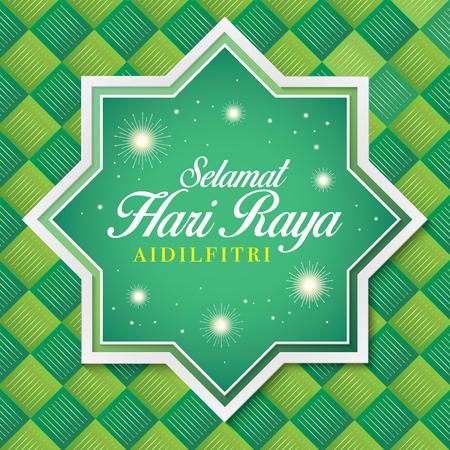 Illustration for Hari Raya greeting template with decorative ketupat (rice dumpling) woven palm leaf. Malay word selamat hari raya aidilfitri that translates to wishing you a joyous hari raya. - Royalty Free Image