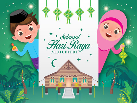 Illustration pour cute muslim kids holding an oil lamp and ketupat and traditional malay village house. Malay word selamat hari raya aidilfitri that translates to wishing you a joyous hari raya - image libre de droit