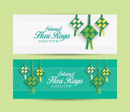 Illustration for Selamat Hari Raya Aidilfitri greeting card with ketupat (rice dumpling) graphic. Malay word selamat hari raya aidilfitri that translates to wishing you a joyous hari raya - Royalty Free Image