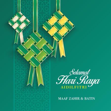 Illustration for Selamat Hari Raya greeting card with ketupat graphic. Malay word selamat hari raya aidilfitri and maaf zahir & batin that translates to wishing you a joyous hari raya and may you forgive us - Royalty Free Image