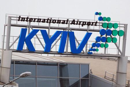 Foto de Kyiv, Ukraine - September 23, 2017: Sign on the building of the International Airport Zhuliany, one of the two passenger airports of Ukrainian capital Kiev. - Imagen libre de derechos