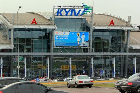 Foto de Kyiv, Ukraine - September 23, 2017: Facade of the International Airport Zhuliany, one of the two passenger airports of Ukrainian capital Kiev. - Imagen libre de derechos