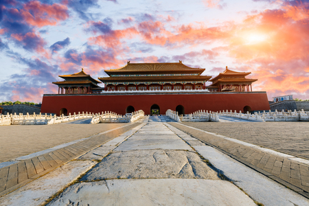 Photo for The ancient royal palaces of the Forbidden City in Beijing, China - Royalty Free Image