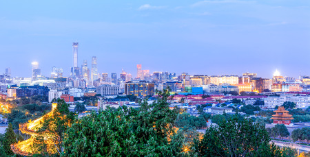 Photo pour city skyline and modern buildings in Beijing at night - image libre de droit