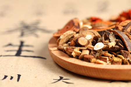 Foto de Chinese herbal medicine close up view - Imagen libre de derechos