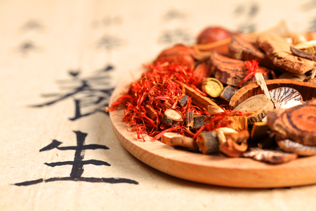 Photo pour Chinese herbal medicine close up view - image libre de droit
